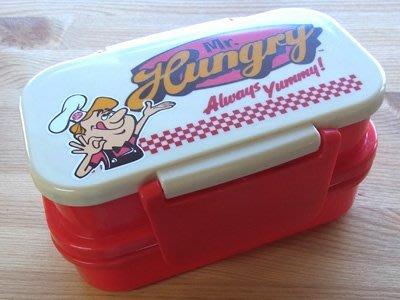 (I LOVE樂多)美國進口 Mr.Hungry 先生飢餓 虛構的美國餐館 攜帶小餐盒 雙層 送人自用兩相宜