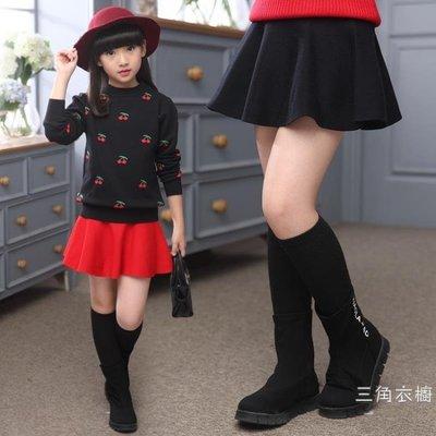 女童小孩百褶裙女孩兒童夏季裝季短裙子中大童外穿的洋氣公主半身裙 可開發票✾星海之家