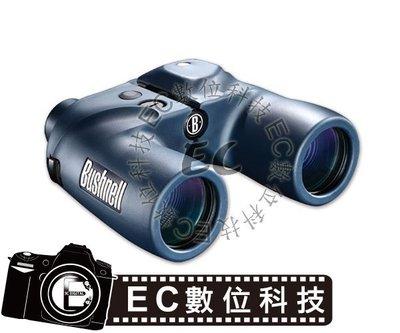 【EC數位】 Bushnell 倍視能 Marine 7x50mm 望遠鏡 航海 羅盤 防水