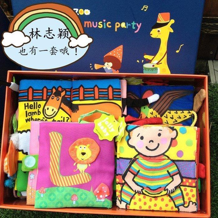 聲響布書禮盒早教益智撕不破立體嬰兒用品玩具禮物全套正版