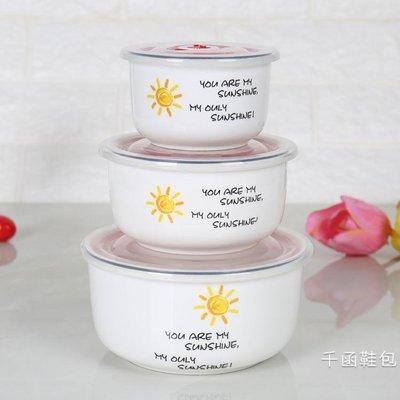 泡麵碗 陶瓷保鮮碗三件套保鮮盒套裝陶瓷泡面碗飯盒密封帶蓋便當盒微波爐