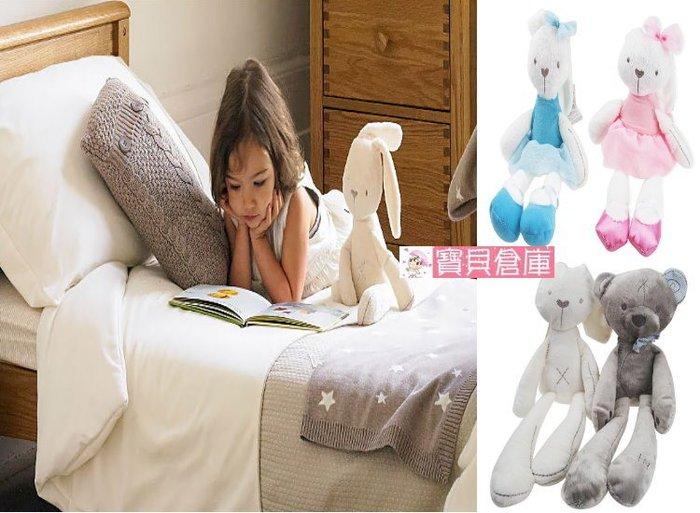 寶貝倉庫-幼兒卡通小熊睡覺安撫偶-睡眠公仔安撫小兔子-可愛垂耳兔-毛絨公仔娃娃-寶寶玩偶-兒童玩具-4款可選
