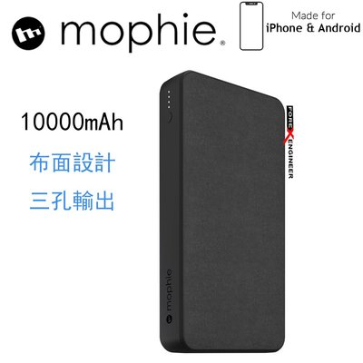 mophie powerstation plus 10000Mah 布面行動電源
