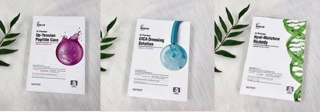 韓國 WONJIN EFFECT 原辰 玻尿酸深層/綠色吊瓶補水/細胞修護再生  30ml/1入 ✪棉花糖美妝香水✪