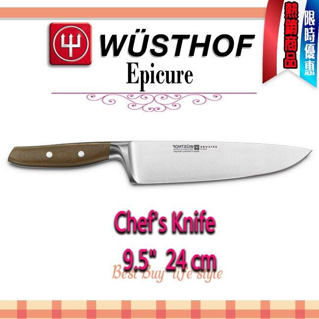 德國 WUSTHOF 三叉牌  Epicure Chef's Knife 24cm 9.5吋 主廚刀 #3982-24