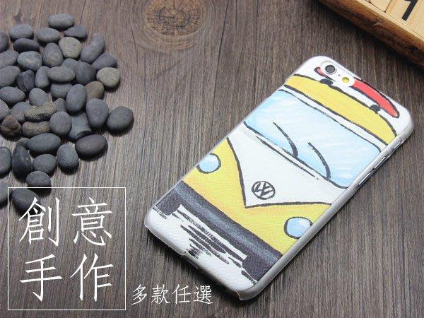 蝦靡龍美【PH481】可愛 複古 小黃車 蘋果6 5S iPhone 6 Plus 創意原創 手機殼 殼護套 日本 韓國