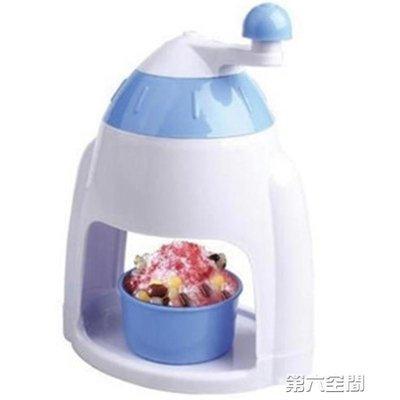 IGO`刨冰機 家用迷你型小型刨冰機奶茶碎冰機家用手動沙冰機制冰]