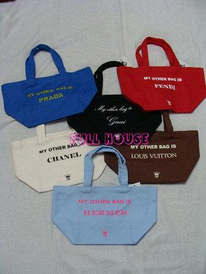 【FULL HOUSE 】  Jessica Kagan Cushman 標語 LOGO my other bag is Hermes 購物袋