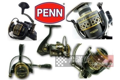 PENN BATTLE Fishing reel捲線器6 1培林BTL7000售價 3000元 2800元免 !