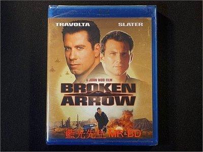[藍光BD] - 斷箭 Broken Arrow - 吳宇森作品