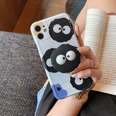 3C專賣#可愛煤球適用蘋果11手機殼iPhonex/xr攝像頭全包11pro/max蘋果x支架軟殼7plus硅膠xsma