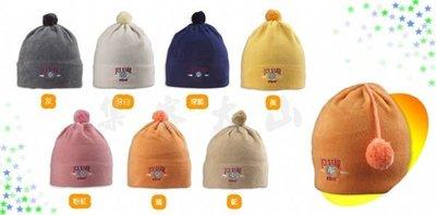 【大山野營】SNOW TRAVEL AR-28 中童保暖帽 兒童保暖帽毛線帽 防風帽 遮耳帽 北海道歐洲賞雪皆宜
