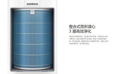 [巨蛋通] 小米空氣清淨機2 濾芯 米家空氣淨化機 濾心 專用濾芯 PM2.5 PM0.3