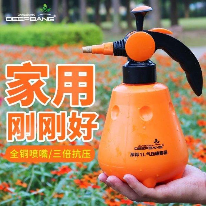 澆花噴壺噴水壺家用園藝室內淋盆栽多肉神器小澆水器灑水壺噴霧瓶