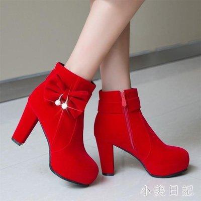 大碼婚靴 婚鞋女新款高跟短靴紅色粗跟婚靴蝴蝶結新娘鞋馬丁靴子 qf18218
