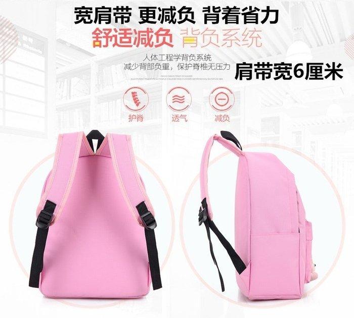 【可樂生活】後背包小學生男生女1-3年級兒童旅行背包6-12歲定制雙肩包補習包袋-免運費
