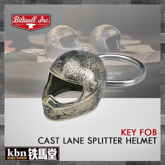 ☆KBN☆ 鐵馬堂 美國 BILTWELL 鑰匙圈 黃銅 安全帽 復古 CAFE 復古帽 山車帽 個性 全罩