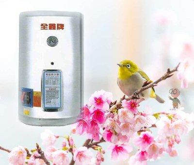 【 達人水電廣場】 全鑫 CK-B8 電能熱水器 8加侖 電熱水器 (直掛式) 6KW