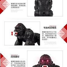 省很多~感光遥控猩猩..電動遥控猩猩.搖控動物黑猩猩.整人模型.兒童禮物.現貨/免運