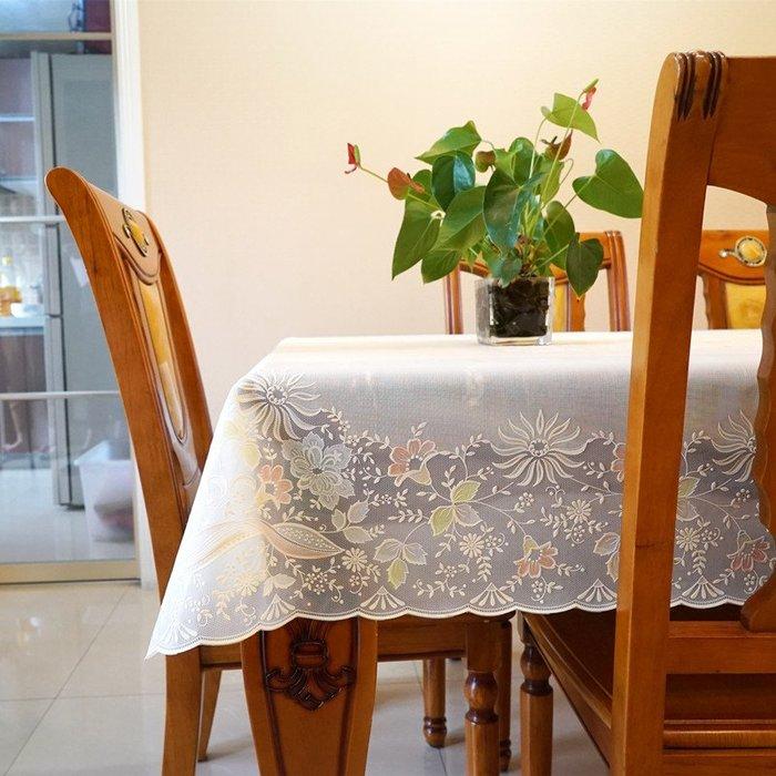 小花花精貨店-多沃現代簡約pvc桌布防水防油免洗塑料長方形餐桌布臺布茶幾桌布
