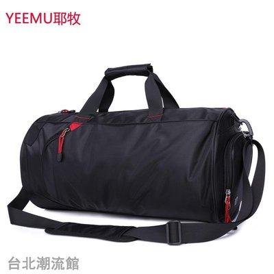 運動包男健身包手提旅行包大容量圓筒行李...