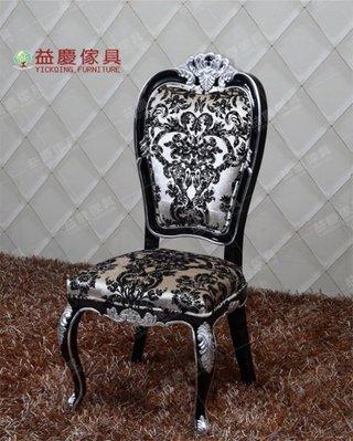 【大熊傢俱】金茂 C33 新古典 餐椅 椅子 布椅子 書椅 化妝椅