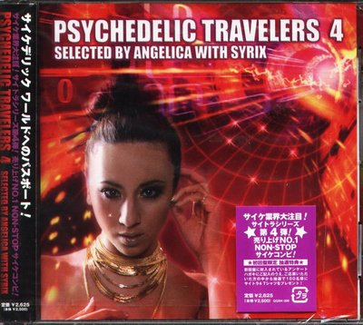 K - Angelica With Syrix - Psychedelic Travelers 4 - 日版 - NEW