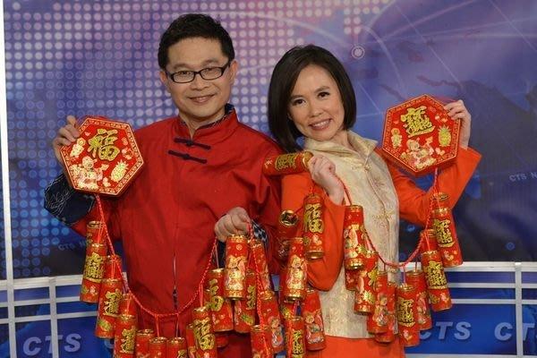 !!((中國藍Anewei))粉黃鑲金織錦緞手工盤扣三角背心/坎肩~L打樣品一件~華視賀歲照