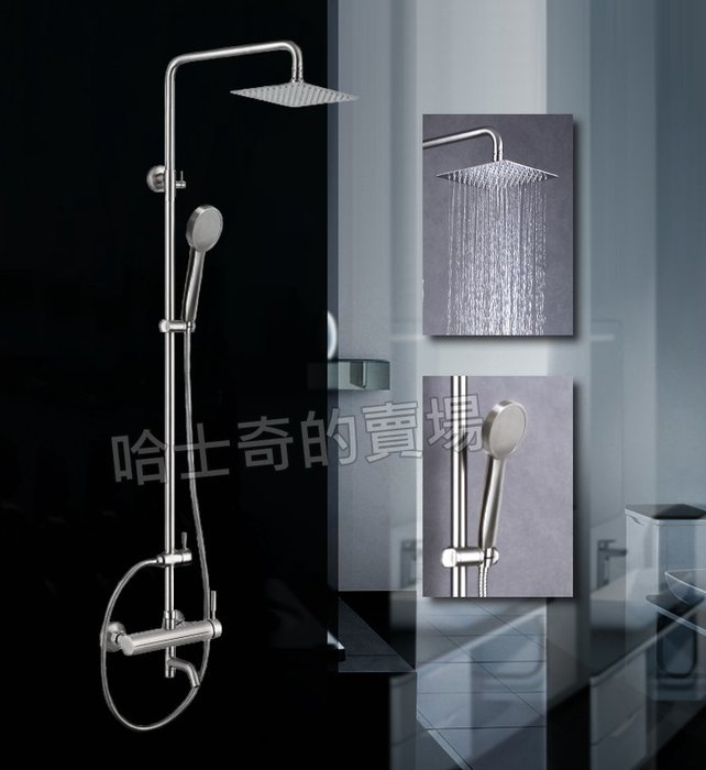 【SGS NSF 認證 無鉛】SCK3003 不鏽鋼304 淋浴柱 360度 頂噴花灑 淋浴龍頭 淋浴組 太陽花灑
