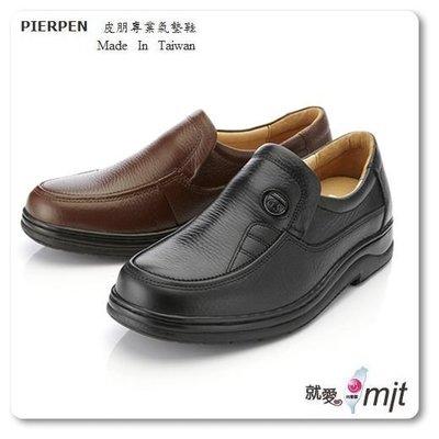 皮朋鞋業 2020年新款 橡膠耐磨牛皮氣墊皮鞋-休閒便鞋款 原價2680 5折成本價 非la new
