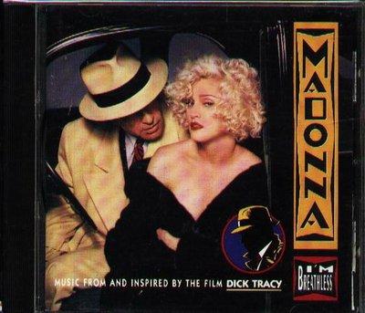 K - Madonna - I'm Breathless - 日版