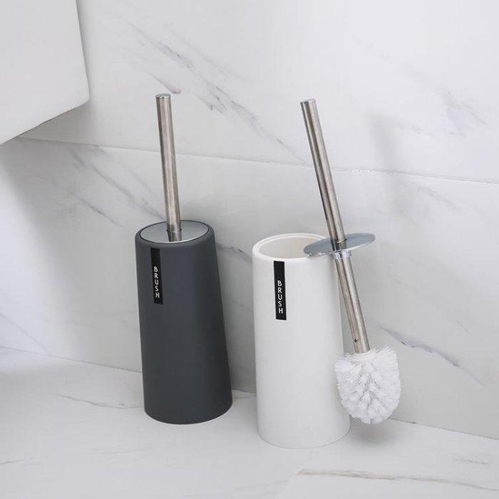 【可樂生活】衛生間家用長柄馬桶刷套裝廁所清潔刷創意軟毛潔廁刷強力去污刷子-免運費