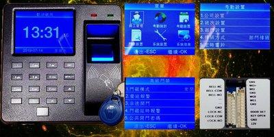 員工代打卡!最新版免軟體 門禁開門 感應刷卡 指紋密碼打卡機繁體中文 指紋機 打卡鐘 打卡機 開電鎖