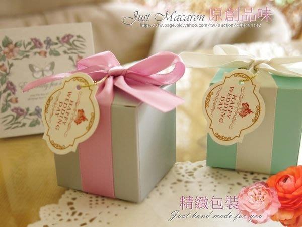 AM好時光【D11】高質感緞帶 包裝盒❤可另購 TIPTRE小果醬蜂蜜 婚禮小物 宴客佈置 喜糖禮品飾品 情人節巧克力盒