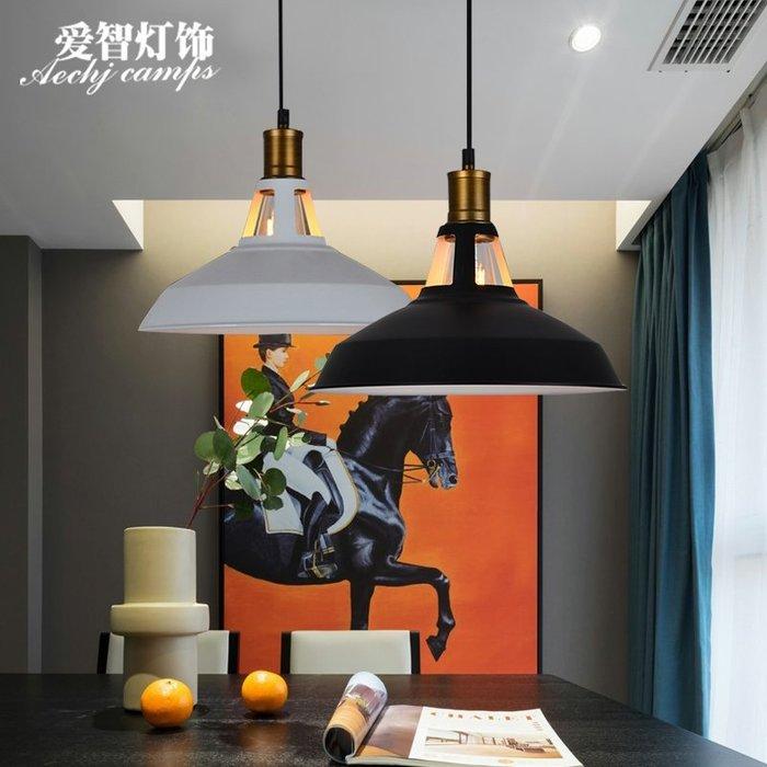 現代簡約工業復古LOFT燈具酒店餐客廳書房臥室吊燈飾【6-679源家精品】