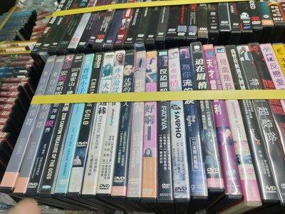 《錫安山─神之寶庫》正版DVD  |【超級賣二手書】
