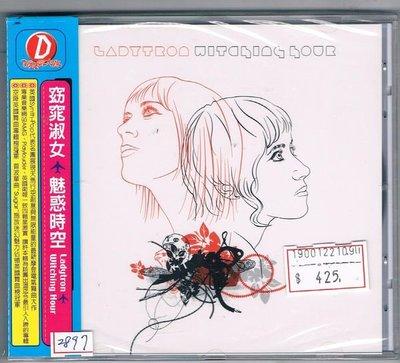 [鑫隆音樂]西洋CD-窈窕淑女Ladytron:魅惑時空Witching Hour [9874454]全新/免競標