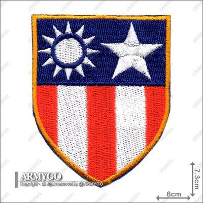 【ARMYGO】美籍志願大隊飛虎隊 盾型章 (黃邊款)