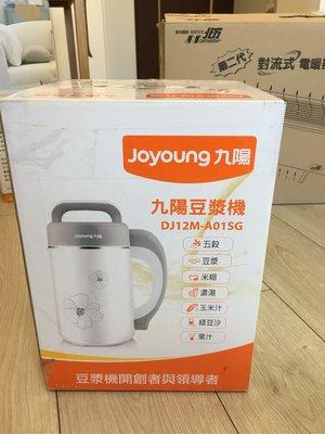 九陽豆漿機 DJ12M-A01SG (全新品二手價下殺出清)