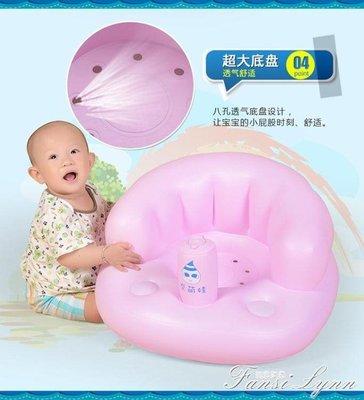 寶寶學座椅小沙發兒童充氣嬰兒音樂學坐椅便攜式餐椅浴凳可折疊 HM    全館免運