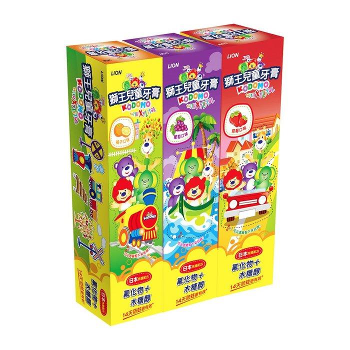 § Color House § 獅王 兒童牙膏-草莓45g