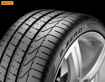 超級輪胎王~全新倍耐力 P ZERO 285/40/22~有需要請直接來電~[完工價15500]