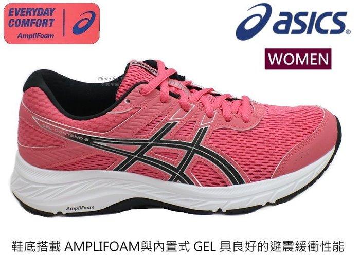 亞瑟士asics- GEL CONTEND  女款運動跑鞋 (珊瑚粉 1012A570701)