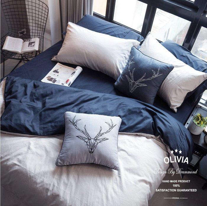 【OLIVIA 】 BEST16 GRAY X NAVY 5X6.2尺 標準雙人床包被套四件組 日式素色簡約