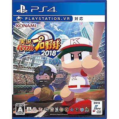 實況野球 2018 PS4 日文版  預購中