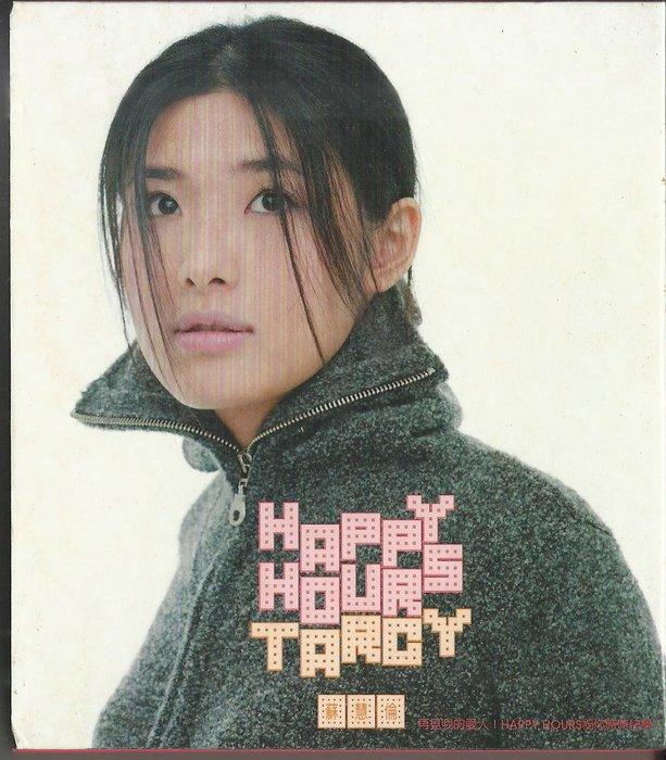 蘇慧倫HAPPY HOURS 雙CD_有紙盒含滾石歌迷卡及年曆