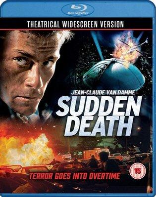 BD 全新英版【絕命殺陣】【Sudden Death】Blu-ray 藍光 尚克勞德范達美
