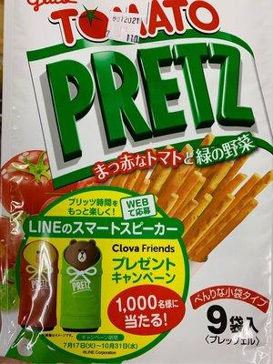 愛買JAPAN❤日本 固力果 glico Pocky Pretz 番茄蔬果餅乾棒 9袋入 番茄蔬果棒 現貨 新竹縣