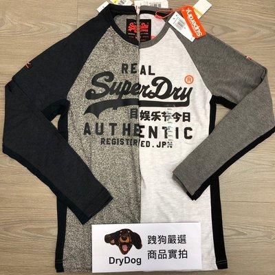 跩狗嚴選 雙色 極度乾燥 Superdry 拼接袖 拼色 棒球上衣 長袖 土耳其製 純棉 T-shirt T恤
