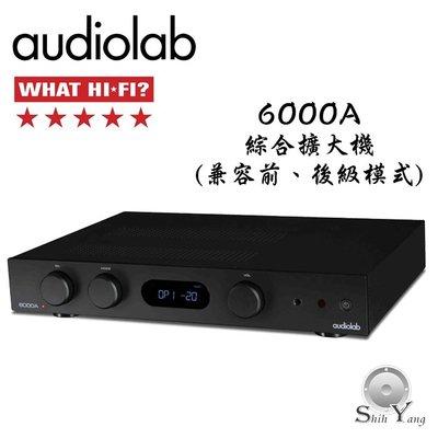 Audiolab 6000A 綜合擴大...